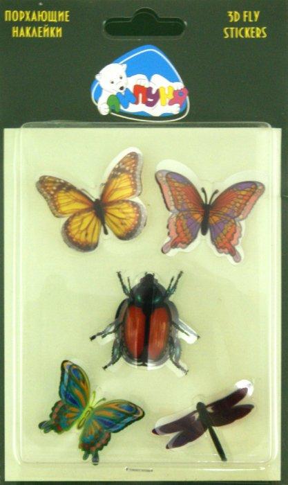 Иллюстрация 1 из 6 для Бабочки 6 (BFS006) | Лабиринт - игрушки. Источник: Лабиринт