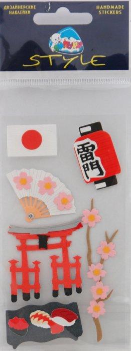 Иллюстрация 1 из 3 для Япония (HMS0026) | Лабиринт - игрушки. Источник: Лабиринт