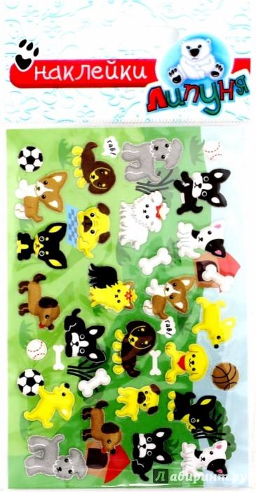 Иллюстрация 1 из 5 для Собаки (MMS002) | Лабиринт - игрушки. Источник: Лабиринт