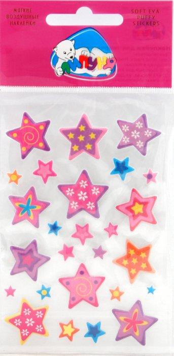Иллюстрация 1 из 3 для Звезды (SEPS002) | Лабиринт - игрушки. Источник: Лабиринт