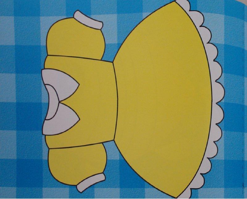 Иллюстрация 1 из 18 для Тетрадь по рисованию. Младшая группа. Часть 2 (3-4 года) - Инна Панасюк | Лабиринт - книги. Источник: Лабиринт