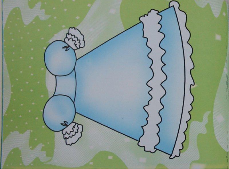 Иллюстрация 1 из 12 для Тетрадь по рисованию. Средняя группа. Часть 2 (4-5 лет) - Инна Панасюк | Лабиринт - книги. Источник: Лабиринт