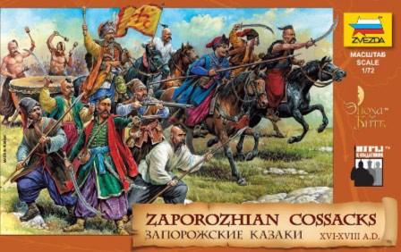 Иллюстрация 1 из 3 для Запорожские казаки (8064) | Лабиринт - игрушки. Источник: Лабиринт