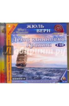 Купить Дети капитана Гранта (2CDmp3), Равновесие ИД, Зарубежная литература для детей
