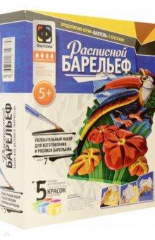 """Барельеф №7 """"Король цветов"""" (987007)"""