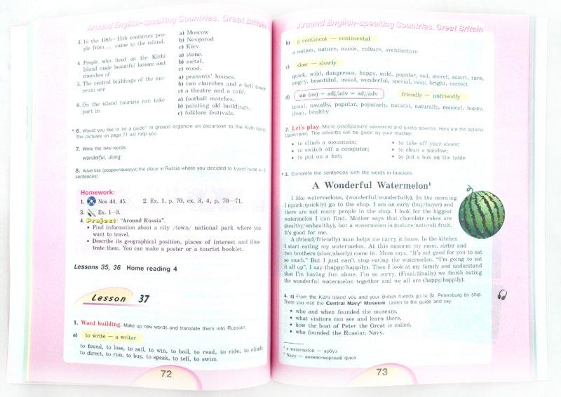 гдз 3 класс английский узунова