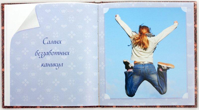 Иллюстрация 1 из 41 для Подруге - Марина Филькина | Лабиринт - книги. Источник: Лабиринт