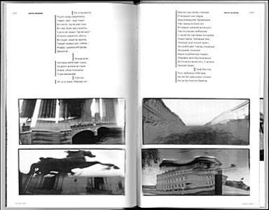 Иллюстрация 1 из 3 для Быль и миф Невы. Медный всадник (фото А.С.Чежина) | Лабиринт - книги. Источник: Лабиринт