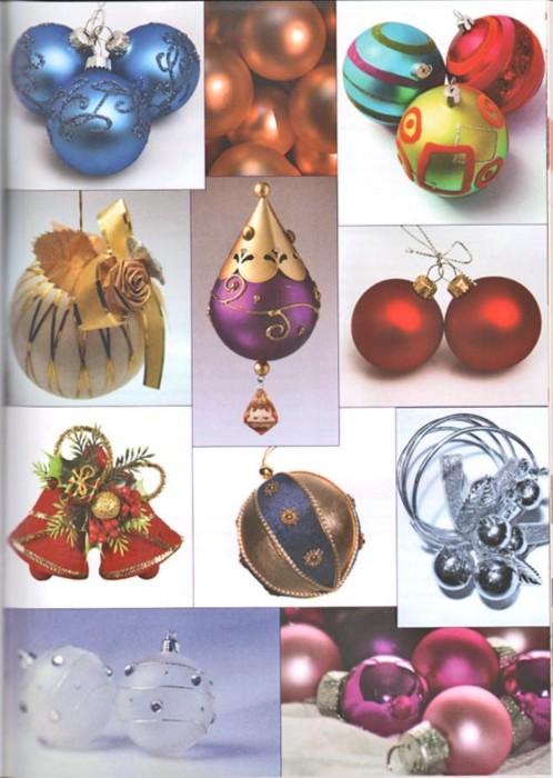 Иллюстрация 1 из 29 для Встречаем Новый год и Рождество - Ольга Ларина | Лабиринт - книги. Источник: Лабиринт