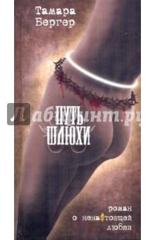 Проститутки индивидуaлки с пышноной киской