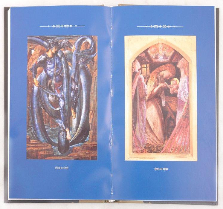 Иллюстрация 1 из 2 для Вечный человек - Гилберт Честертон | Лабиринт - книги. Источник: Лабиринт