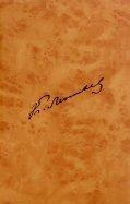 Полное собрание сочинений и писем в 12 тома. Том 8. Книга 2