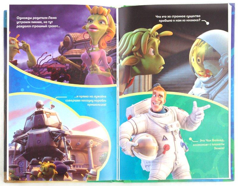 Иллюстрация 1 из 4 для Планета 51. Повесть по мультфильму - Дж. Брайт | Лабиринт - книги. Источник: Лабиринт