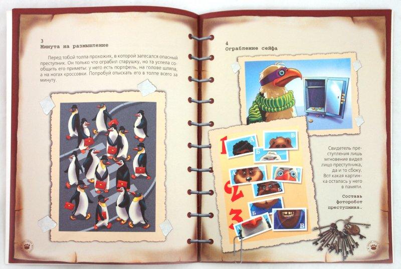 Иллюстрация 1 из 18 для Сейф кривого Макса - Сергей Федин | Лабиринт - книги. Источник: Лабиринт