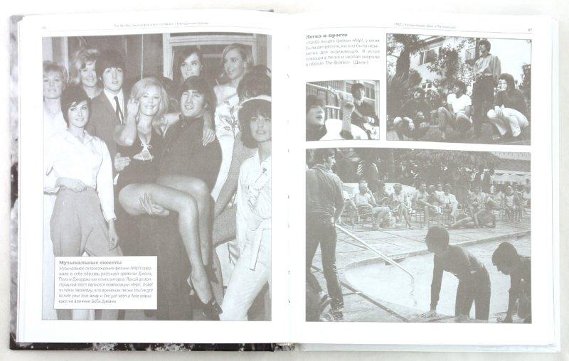 Иллюстрация 1 из 25 для The Beatles. История создания легендарного квартета. Биография в фотографиях. | Лабиринт - книги. Источник: Лабиринт