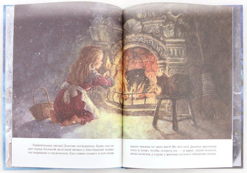 Маленькие сказки сказки на ночь 120шт  читать
