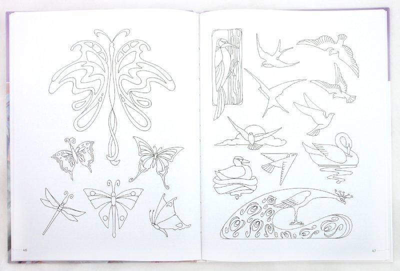 Иллюстрация 1 из 18 для Дизайн в стиле Модерн | Лабиринт - книги. Источник: Лабиринт