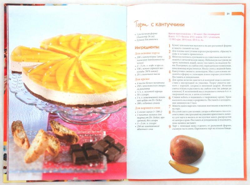 Иллюстрация 1 из 40 для Торты и пирожные. Готовим без духовки - Эткер Д-р | Лабиринт - книги. Источник: Лабиринт