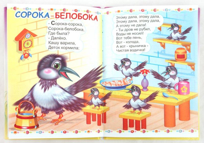 Иллюстрация 1 из 9 для Жили у бабуси - К. Северинц | Лабиринт - книги. Источник: Лабиринт