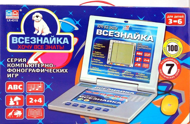 Иллюстрация 1 из 2 для Компьютер Всезнайка LX-431S (300559) | Лабиринт - игрушки. Источник: Лабиринт