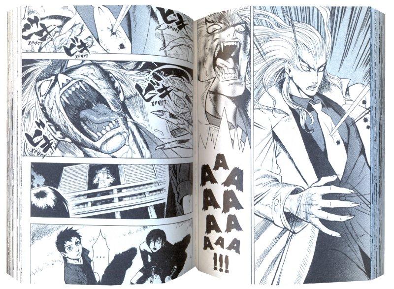 Иллюстрация 1 из 19 для Легенда о вампире. Книга 3. Враги - Саки Окусэ | Лабиринт - книги. Источник: Лабиринт