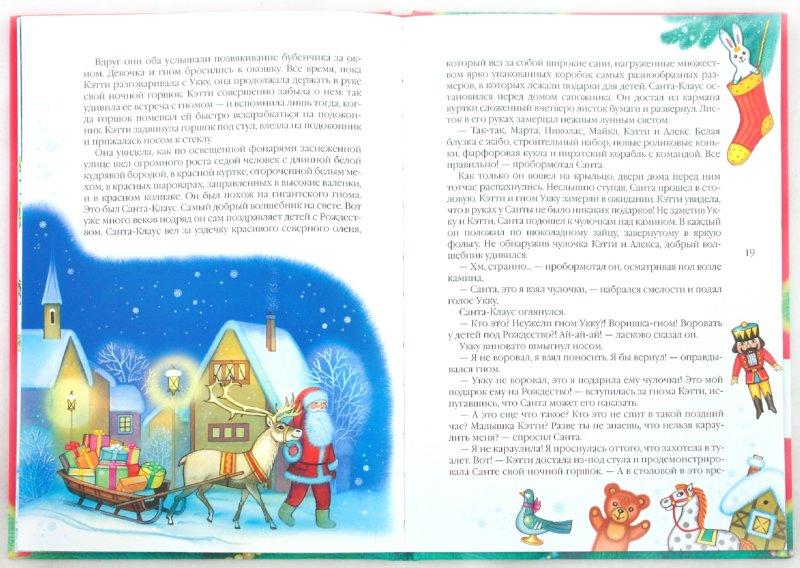 Иллюстрация 1 из 27 для Рождественская сказка - Наталья Риттина | Лабиринт - книги. Источник: Лабиринт