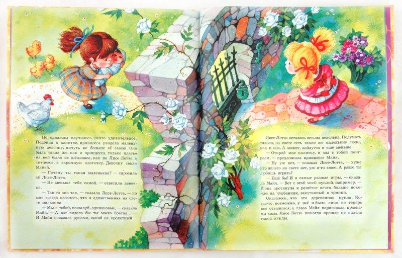 Иллюстрация 1 из 21 для Сказки для маленьких девочек | Лабиринт - книги. Источник: Лабиринт