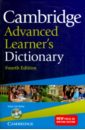 Cambridge Advanced Learner's Dictionary (+CD) cambridge advanced learner s dictionary