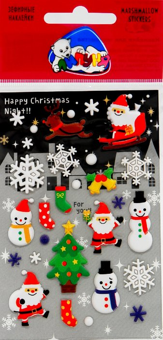 Иллюстрация 1 из 4 для Санта (MMS008) | Лабиринт - игрушки. Источник: Лабиринт