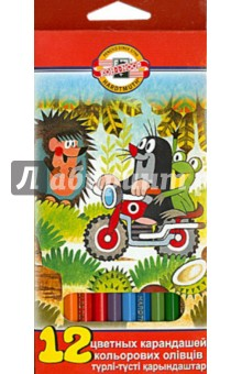 Карандаши цветные Крот (12 цветов) (3652) крот истории