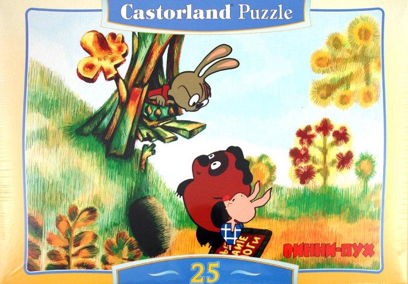 """Иллюстрация 1 из 7 для Puzzle-25. """"Винни Пух. Никого нет дома"""" (В-PU25018)   Лабиринт - игрушки. Источник: Лабиринт"""