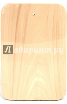Доска под роспись кухонная (15х22 см) (Д-419)