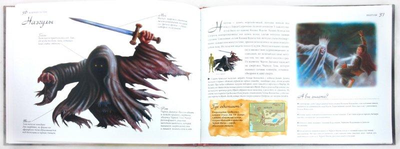 Иллюстрация 1 из 31 для Кошмарология | Лабиринт - книги. Источник: Лабиринт