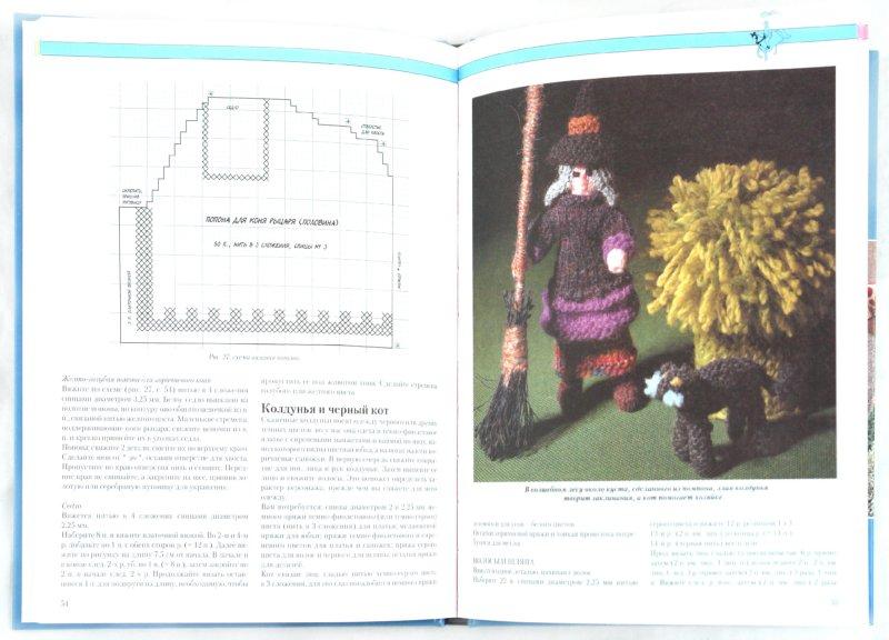 Иллюстрация 1 из 26 для Вяжем сказку. Спицы и крючок - Джейн Мессент | Лабиринт - книги. Источник: Лабиринт