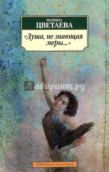 domashniy-porno-semka-russkoe
