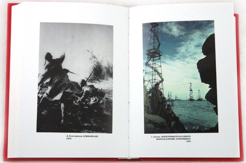 Иллюстрация 1 из 7 для Огонек-110 лет. Избранное в 3 томах | Лабиринт - книги. Источник: Лабиринт