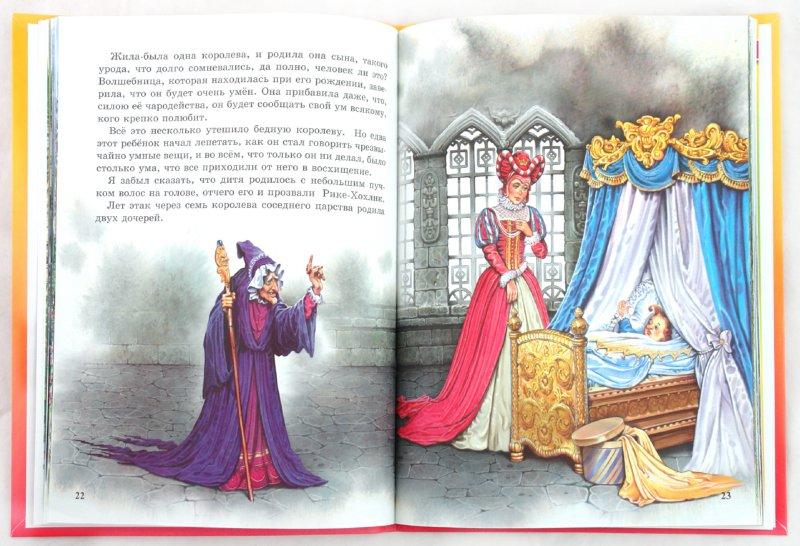 Иллюстрация 1 из 26 для Поучительные сказки - Перро, Гримм | Лабиринт - книги. Источник: Лабиринт