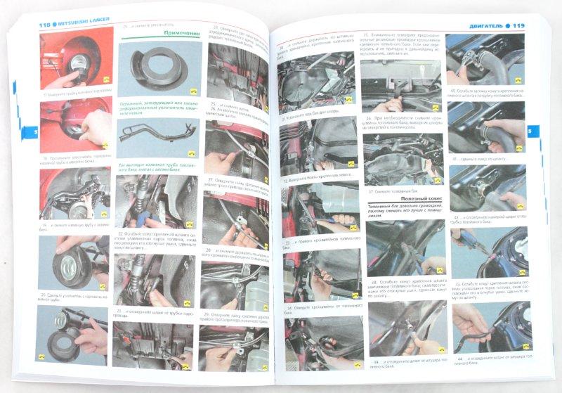Иллюстрация 1 из 6 для Mitsubishi Lancer. Руководство по эксплуатации, техническому обслуживанию и ремонту. С 2007 года | Лабиринт - книги. Источник: Лабиринт