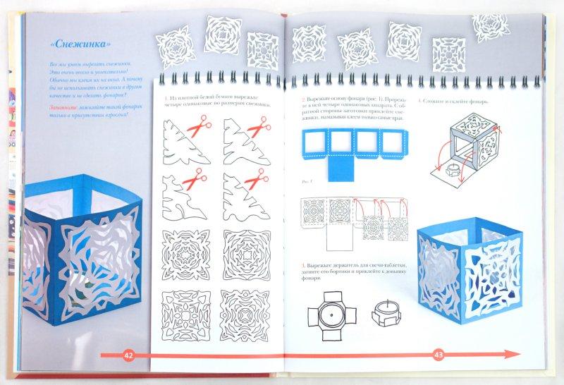Иллюстрация 1 из 6 для Бумага - Гюльнара Рассказова | Лабиринт - книги. Источник: Лабиринт