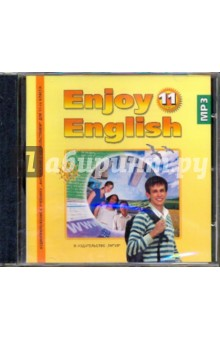 Zakazat.ru: Enjoy English. Учебник. 11 класс (CDmp3). Биболетова Мерем Забатовна