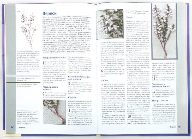 Иллюстрация 1 из 25 для Вышивка лентами. Техника, приемы, модели - Энн Кокс | Лабиринт - книги. Источник: Лабиринт