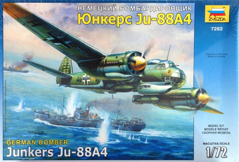 Иллюстрация 1 из 6 для Немецкий бомбардировщик Юнкерс Ju-88А4 (7282) | Лабиринт - игрушки. Источник: Лабиринт