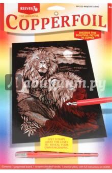 """Гравюра медная """"Величественные львы"""" (PPCF22)"""