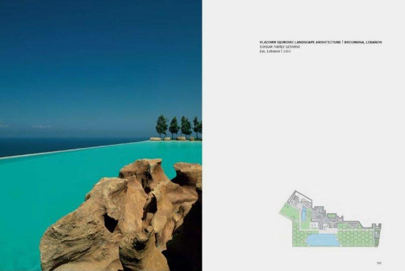 Иллюстрация 1 из 5 для Pool design   Лабиринт - книги. Источник: Лабиринт