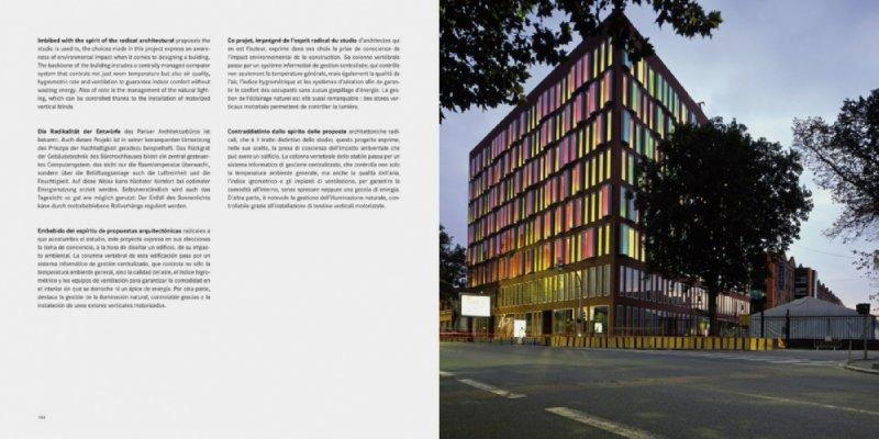 Иллюстрация 1 из 6 для Hi-Tec Architecture | Лабиринт - книги. Источник: Лабиринт