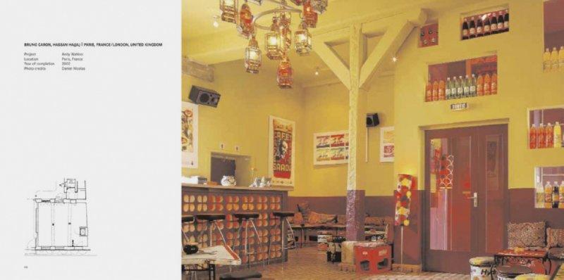 Иллюстрация 1 из 5 для Modern ethno interior | Лабиринт - книги. Источник: Лабиринт