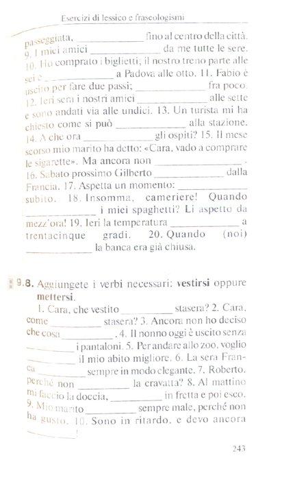 Иллюстрация 1 из 13 для Современный итальянский. Практикум по грамматике - Томмазо Буэно | Лабиринт - книги. Источник: Лабиринт