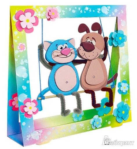 Иллюстрация 1 из 8 для Кот и пес (АБ 40-002) | Лабиринт - игрушки. Источник: Лабиринт
