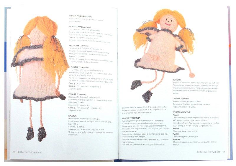 Иллюстрация 1 из 36 для Вязаные игрушки - Фиона Мак-Таг | Лабиринт - книги. Источник: Лабиринт