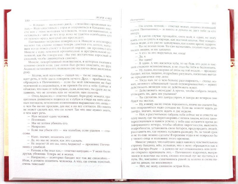 Иллюстрация 1 из 6 для Собрание сочинений. Пиччинино. Роман - Жорж Санд | Лабиринт - книги. Источник: Лабиринт
